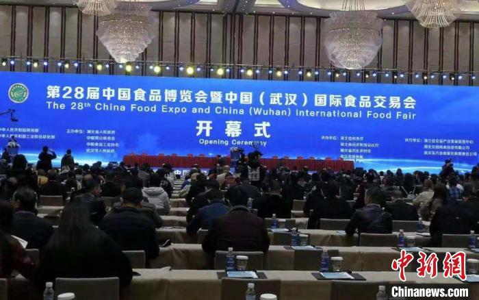 【行业新闻】中国食博会武汉开幕 逾两万类海内外食品参展