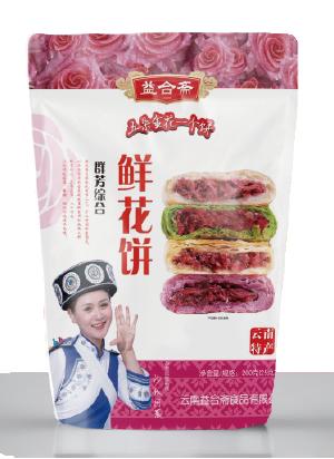 群芳综合乐虎app饼