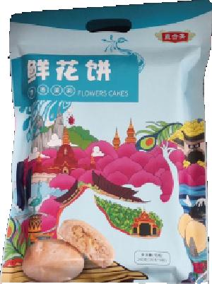 茉莉玫瑰乐虎app饼