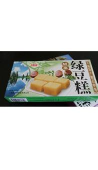 板栗绿豆糕