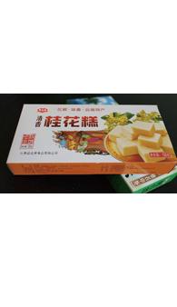 清香桂花糕
