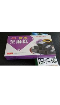 紫米芝麻糕